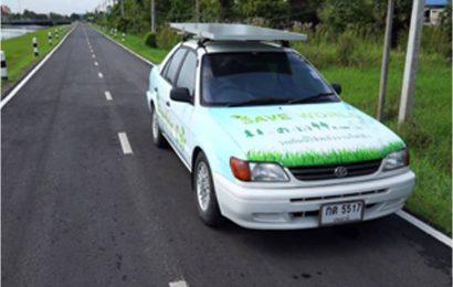 รถยนต์ไฟฟ้า พลังงานทางเลือกใหม่สำหรับคนไทย