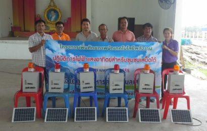 อาสาสมัครพลังงานชุมชน จ.ฉะเชิงเทรา สร้างไฟกระพริบเตือนหัวโค้งพลังงานจากโซล่าเซล