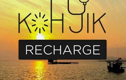 Koh Jik ReCharge ปฏิบัติการฟื้นฟูระบบผลิตไฟฟ้าแบบผสมผสานสู่ความยั่งยืน