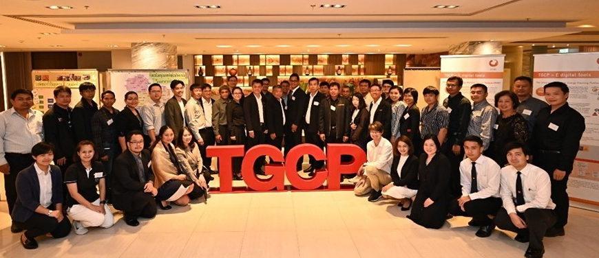 ประชุมความก้าวหน้าโครงการ Thai-German Climate Programme: TGCP-Energy