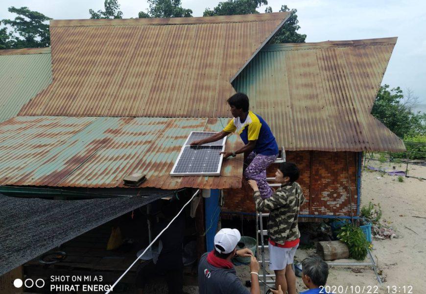 ขั้นตอนการพัฒนาพื้นที่ต้นแบบไฟฟ้าพลังงานสะอาด บ้านเกาะบุโหลนดอน ต.ปากน้ำ อ.ละงู จ.สตูล